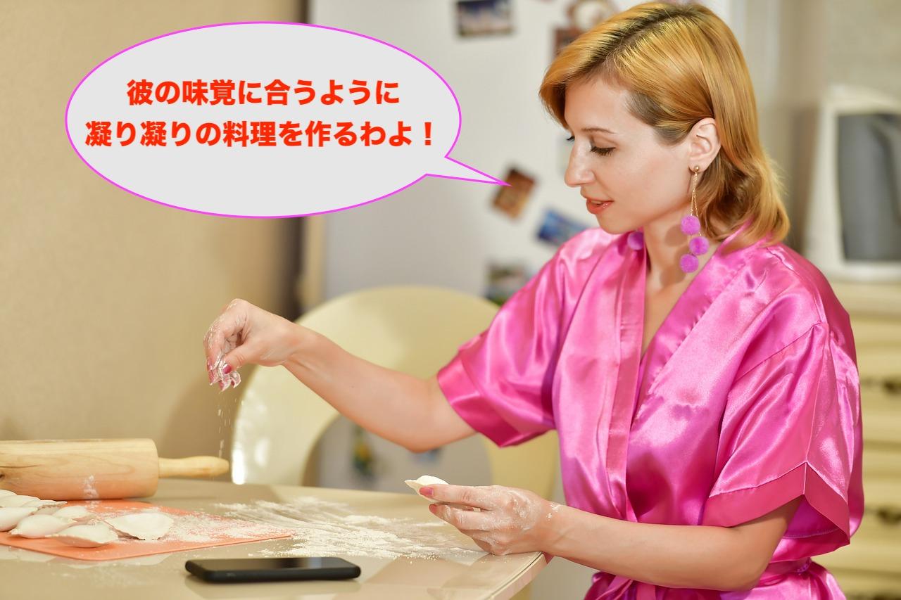 男性は本当に「料理上手な女性」が好きなのか?