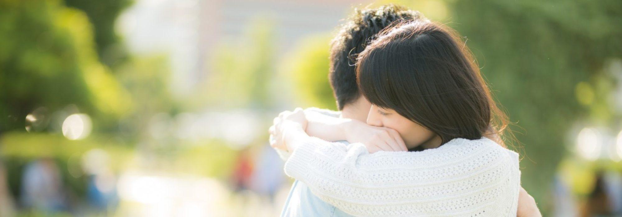 男女関係修復心理学